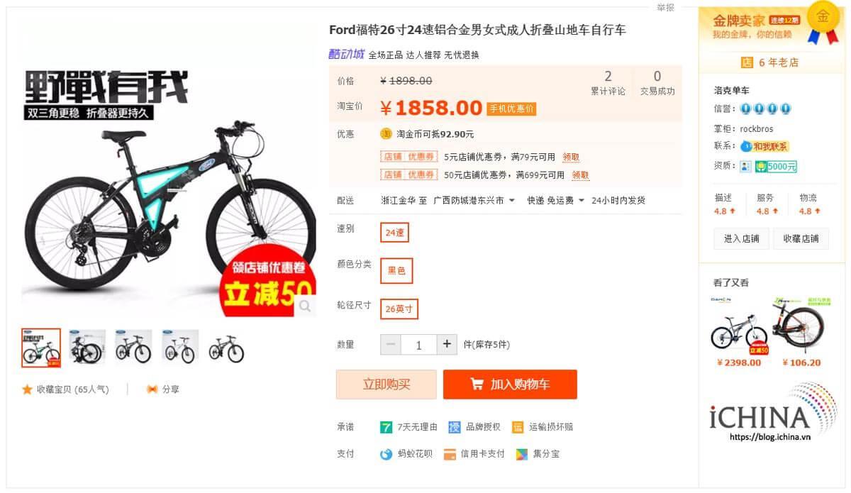 thể hiện mức đánh giá uy tin của shop trên taobao
